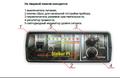 Глубинные металлоискатели металлодетекторы